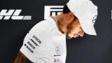 Хэмилтон выиграл поул-позицию Гран-при Абу-Даби