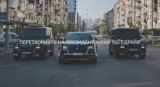 «Президентский кортеж» во главе с премиальным DS 7 Crossback на улицах Киева – почувствуй себя президентом
